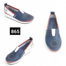 ---НА ЕДРО--- Дамски обувки модел 865
