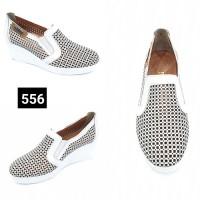 ---НА ЕДРО--- Дамски летни обувки модел 556