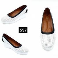 ---НА ЕДРО--- Дамски летни обувки модел 557