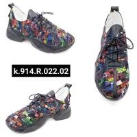 ---НА ЕДРО--- Дамски летни обувки модел 914
