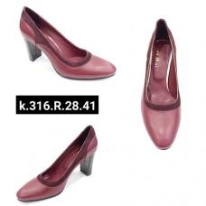 ---НА ЕДРО--- Дамски официални обувки модел 316