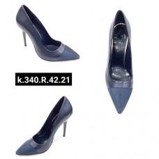 ---НА ЕДРО--- Дамски официални обувки модел 340
