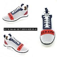 ---НА ЕДРО--- Дамски спортни обувки модел 517