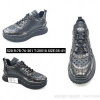 ---НА ЕДРО--- Дамски спортни обувки модел 520